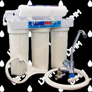 Purificateur d'eau sous évier 4 niveaux avec cartouche ultrafiltration